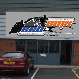 SSB Logo Design