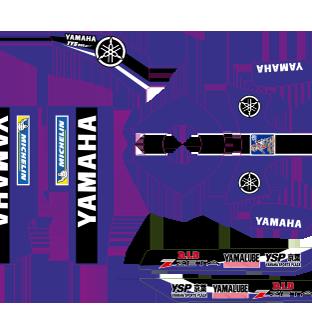Scorpa Yamaha TYS 250F Kit